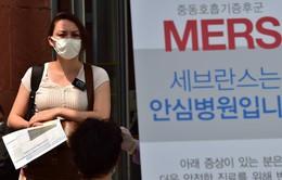 Hàn Quốc chưa phát hiện thêm ca nhiễm Mers-CoV
