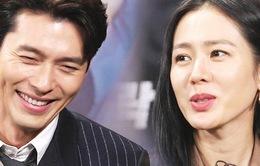 Đây là điều Son Ye Jin ấn tượng đầu tiên về Hyun Bin