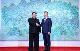 Hàn Quốc và Triều Tiên họp cấp chuyên viên, chuẩn bị thượng đỉnh lần 3