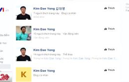 Sau ASIAD 2018, xuất hiện nhiều Facebook giả mạo trọng tài Hàn Quốc