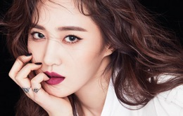 Yuri (SNSD) nối gót chị em ra album solo