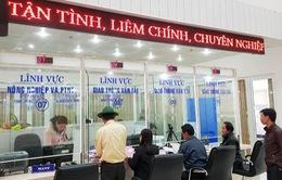Công bố quyết định thành lập Trung tâm hành chính công tại Lâm Đồng