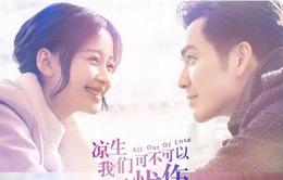 Phim của Chung Hán Lương nhường chỗ cho Huỳnh Hiểu Minh