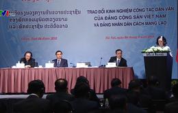 Trao đổi kinh nghiệm công tác dân vận Việt Nam - Lào