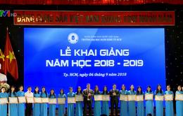 Đại học Ngân hàng TP.HCM khai giảng năm học mới, đón 2.500 tân sinh viên