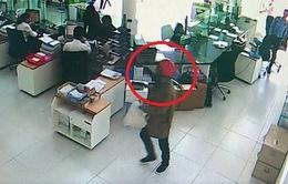 Cần tăng cường an ninh tại các ngân hàng