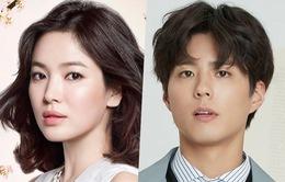 Phim mới của Song Hye Kyo thay đổi địa điểm quay phim