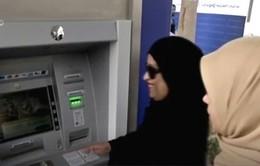 Máy ATM dành cho người khuyết tật tại UAE