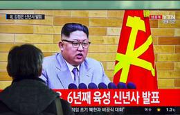 Hàn Quốc hoan nghênh thông điệp năm mới của lãnh đạo Triều Tiên