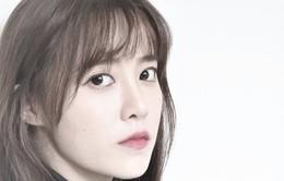 Nàng cỏ Goo Hye Sun rời công ty giải trí YG