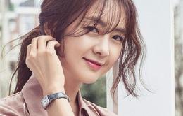 Lee Yo Won đẹp mong manh trong bộ ảnh mới