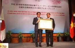 Nhật Bản trao Huân chương Mặt Trời mọc cho Đại sứ Nguyễn Phú Bình
