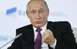 Tổng thống Putin: Việc cải thiện quan hệ với Nga do Mỹ quyết định