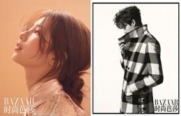 Suzy cùng người tình màn ảnh đẹp lung linh trên tạp chí