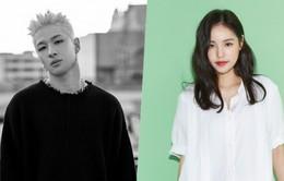 Taeyang và Min Hyo Rin công bố thông tin chi tiết về đám cưới