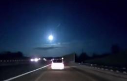 Cầu lửa thiên thạch sáng rực trên bầu trời Michigan (Mỹ)