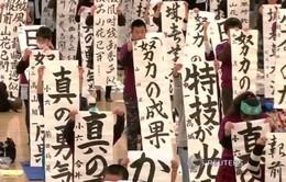 Thi thư pháp đầu năm mới - Nét văn hóa truyền thống tại Nhật Bản