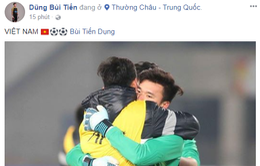 Các tuyển thủ U23 Việt Nam vỡ òa trên... facebook