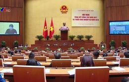 Văn phòng Quốc hội triển khai nhiệm vụ năm 2018