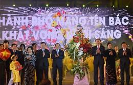 Xuân Quê hương 2018 sẽ diễn ra tại Hà Nội
