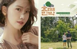 "YoonA thay thế IU trong ""Hyori's Homestay"""