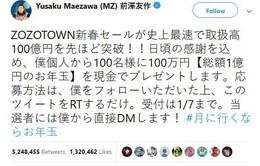 Tỷ phú Nhật hứa tặng 10.000 USD cho 100 người dùng Twitter