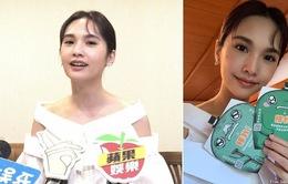 Dương Thừa Lâm chưa gặp chồng suốt 1 tháng sau khi kết hôn