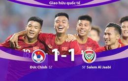 Đức Chinh lập công, U22 Việt Nam hoà U22 UAE với tỷ số 1-1