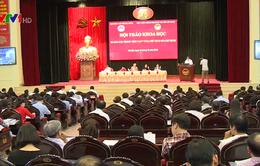 """70 năm tác phẩm """"Dân vận"""" của Chủ tịch Hồ Chí Minh"""