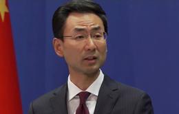 Công dân Mỹ bị bắt giữ ở Trung Quốc được tại ngoại