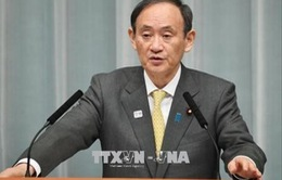 Nhật Bản triển khai sứ mệnh tại Trung Đông