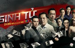 """Phim Việt mới """"Sinh tử"""" - Cuộc chiến chống tham nhũng và sự tha hóa quyền lực đầy kịch tính"""