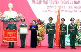 Tổng Cục II đón nhận danh hiệu Anh hùng Lực lượng vũ trang nhân dân