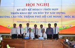 Ký kết triển khai dự án hợp tác xây dựng cao tốc TP.HCM - Mộc Bài