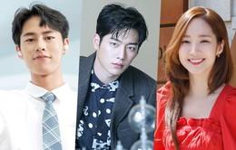 Lee Jae Wook xác nhận sẽ tham gia phim mới của Park Min Young