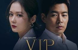 Phim mới của Jang Nara và Lee Sang Yoon có khởi đầu tuyệt vời!