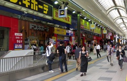 Thanh toán trong ngày đầu tăng thuế tại Nhật Bản: Nhiều lỗi phát sinh