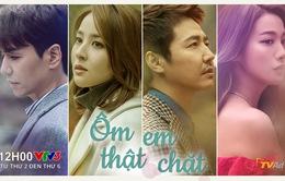 """Phim Hàn Quốc mới trên VTV3 """"Ôm em thật chặt"""""""