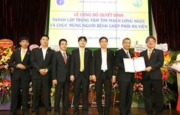 Bệnh viện Hữu nghị Việt Đức: Thành lập Trung tâm Tim mạch và Lồng ngực