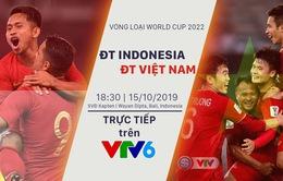 Thay đổi giờ và địa điểm thi đấu giữa ĐT Indonesia và ĐT Việt Nam tại Vòng loại World Cup 2022