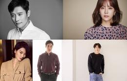 Dự án khủng quy tụ loạt sao Lee Byung Hun, Han Ji Min, Nam Joo Hyuk, Shin Min Ah