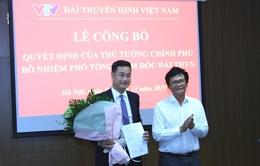 Ông Lê Ngọc Quang được bổ nhiệm chức Phó Tổng giám đốc Đài Truyền hình Việt Nam
