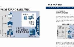 Kinh doanh điện dự phòng mới xuất hiện tại Nhật Bản