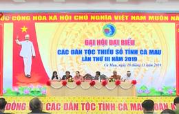 PTTg Trương Hòa Bình dự Đại hội đại biểu các dân tộc thiểu số tỉnh Cà Mau