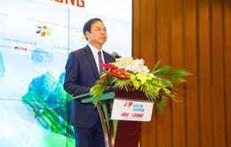 Quảng Ninh: Hội nghị quốc tế về chuyển đổi số hướng tới xây dựng thành phố thông minh