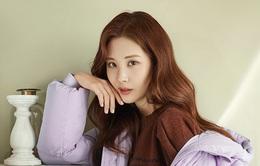 Seohyun(SNSD) tham gia dự án phim truyền hình mới của JTBC