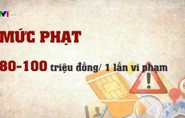 Giải pháp nào ngăn chặn tin nhắn, cuộc gọi rác?
