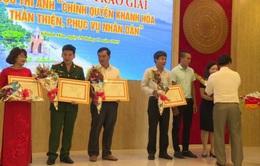 Khánh Hòa trao giải cuộc thi ảnh chính quyền thân thiện, phục vụ nhân dân