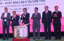 Khai mạc giao lưu văn hoá Việt Nhật