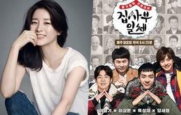 Thực hư chuyện Lee Young Ae sẽ xuất hiện trong show thực tế